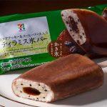 10 loại kem Nhật ngon nổi tiếng ở các konbini